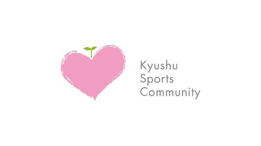 ロゴ:九州スポーツコミュニティ